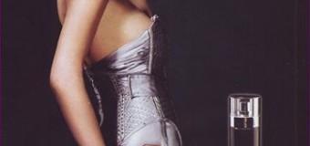 Paris Hilton Just Me for Man woda toaletowa