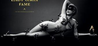Lady Gaga Fame woda perfumowana