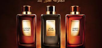 Davidoff Agar Blend woda perfumowana